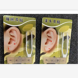 carsickness  Multi-Function Ear Press Seeds Acupoint stimula