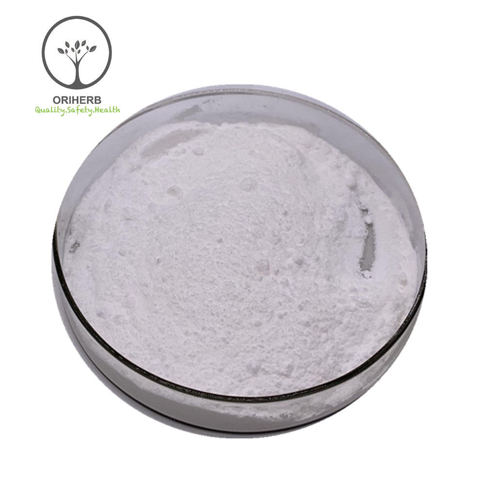 Oriherb Supplier 98% Adenosine Monophosphate APM powder
