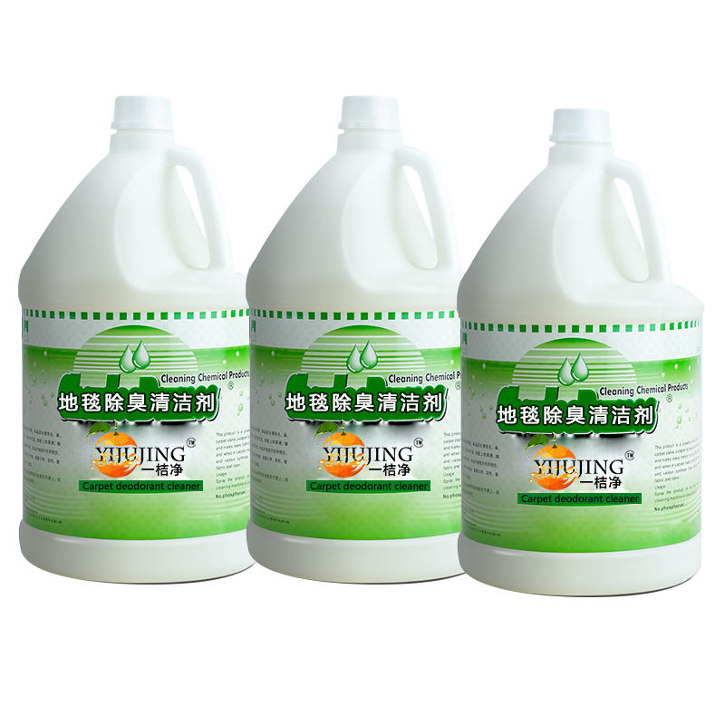 Highly concentrated deodorization carpet shampoo carpet cleaning chemicals detergent
