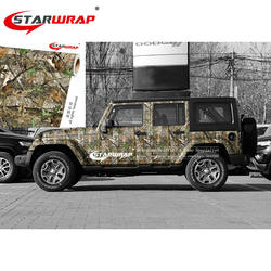 Realtree Camo Vinyl Wrap Car Wrap foil Air Free Mossy oak Real Tree Leaf Camouflage film Truck Vehicle Covering 1.52x30m/