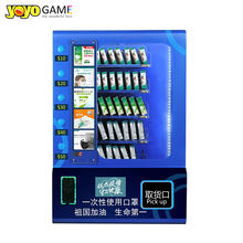 Wall mounted Masks Vending Machine Coin Bill Card Payment methods surgical mask vending machine with touch screen
