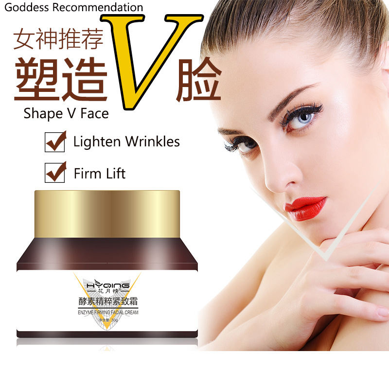 Skin Care Facial Slimming Lifting Firming Beauty V Shape Face Cream