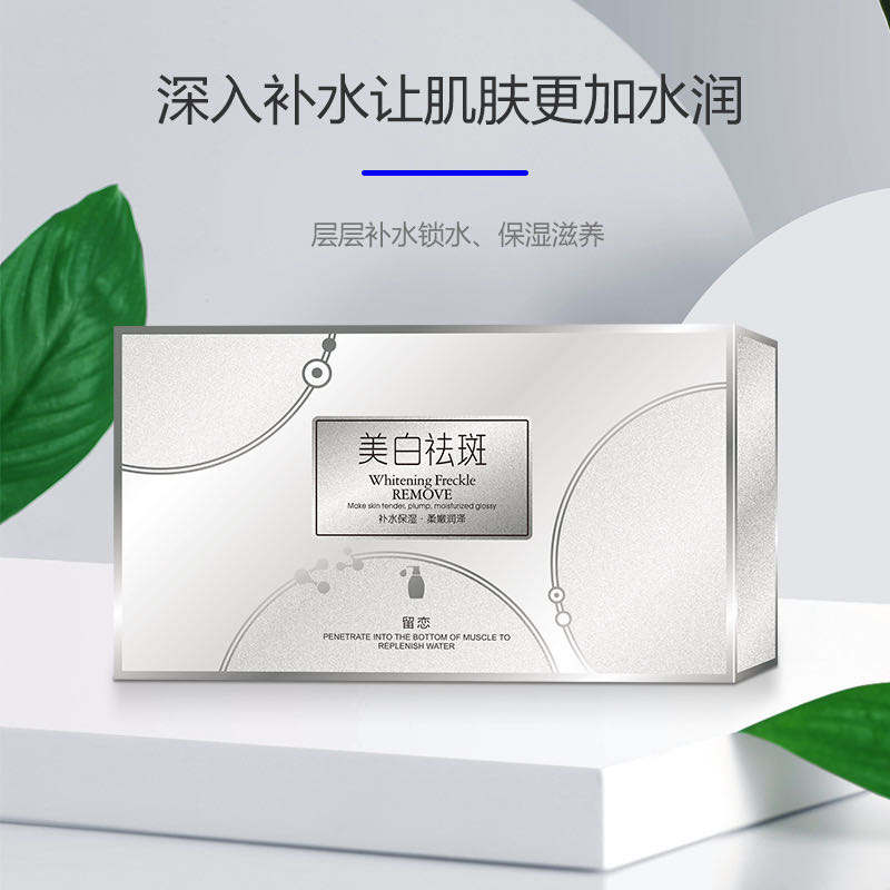 Most Popular Products Anti Acne Blemish Remove Dark Spot Face Cream Moisturizer Whitening Cream