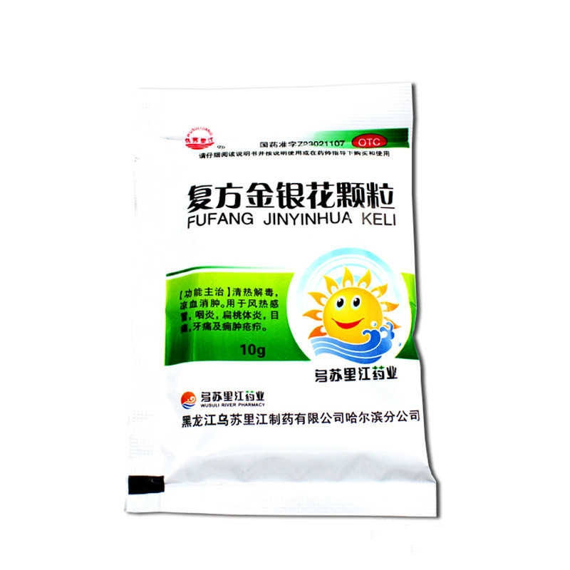 Anti virus Chinese Traditional Medicine Compound Honeysuckle Granules / Compound JINYINHUA Granules
