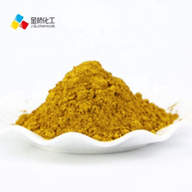 CI 13065 ACID YELLOW 36 METANIL YELLOW for paint,wood,cosmetic,medicine
