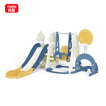 Home Amusement Combination Tower Slides Cheap Indoor Plastic Slide And Swing Set For Kids Plastic