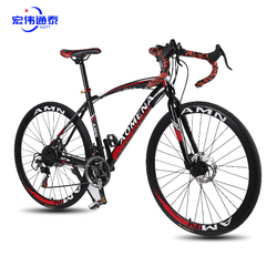 Road racing for men 26 inch lightweight for adult sports exercise carbon fiber/aluminum alloy MTB mountain bike bicycle