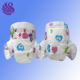 China Market Baby Diapers Brands with Great Price