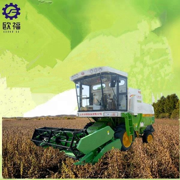 high effect small green bean soybean harvester mini bean harvester for sale