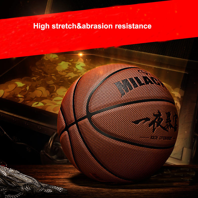 7# Abrasion Resistance Basketball Standard Outdoor Play Basketball Customized Logo