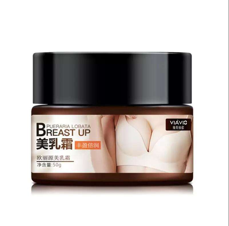 Breast Enhancement Cream Breast Enlargement Promote Female Hormones Breast Lift Firming Massage Best Up Size Bust Care