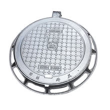 Heavy duty ductile cast iron recessed manhole cover double seal