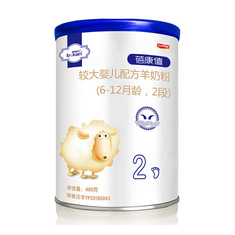 Whole Infant Milk Formula Goat Instant Full Cream Sheep Milk Powder Milk Babi Formula