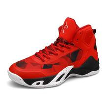 Men's 2020 new summer breathable trend, versatile outdoor basketball shoes