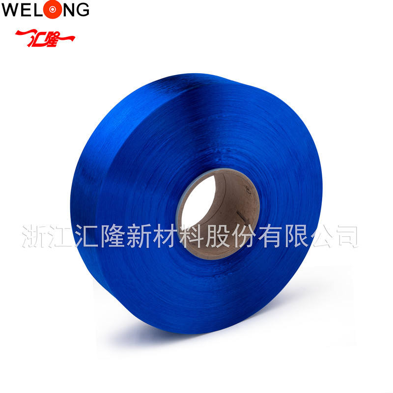 300d dope dyed polyester filament yarn for sock