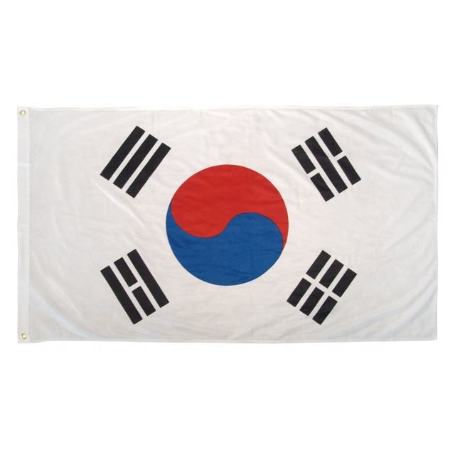 Wholesale Stock 3x5Fts Screen Printing South Korea Flag for Decoration