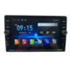 Best Price 8 inch 9 inch car navigation GPS case height adjustable Android MP5 car navigation intgrated machine WiFi dvd player