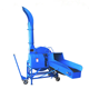 Small Malaysia Grass Chopper Machine In Sri Lanka For Animals Feed