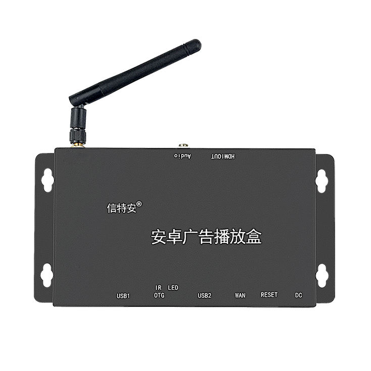 Cheap Network 4K HD Android Digital Signage Advertising Media Player Box Video Player with Software