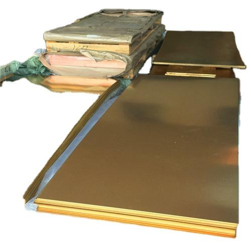 Copper sheet or brass sheet for decoration