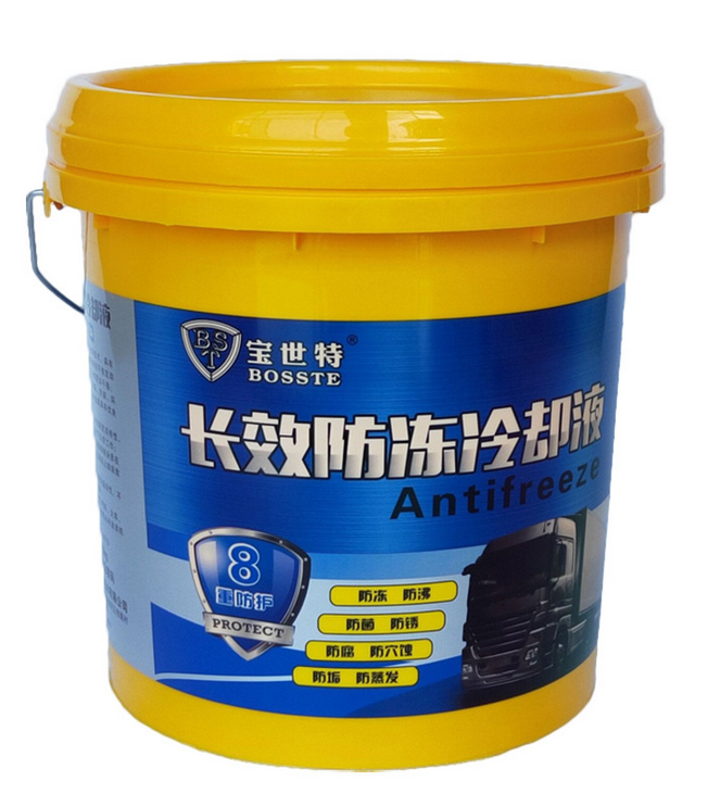 2020 best price Bosste brand coolant/antifreeze liquid
