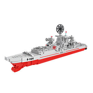 COGO Military Warship ABS Plastic Building Block Model Toys set educational Bricks Toy Compatible Legoing