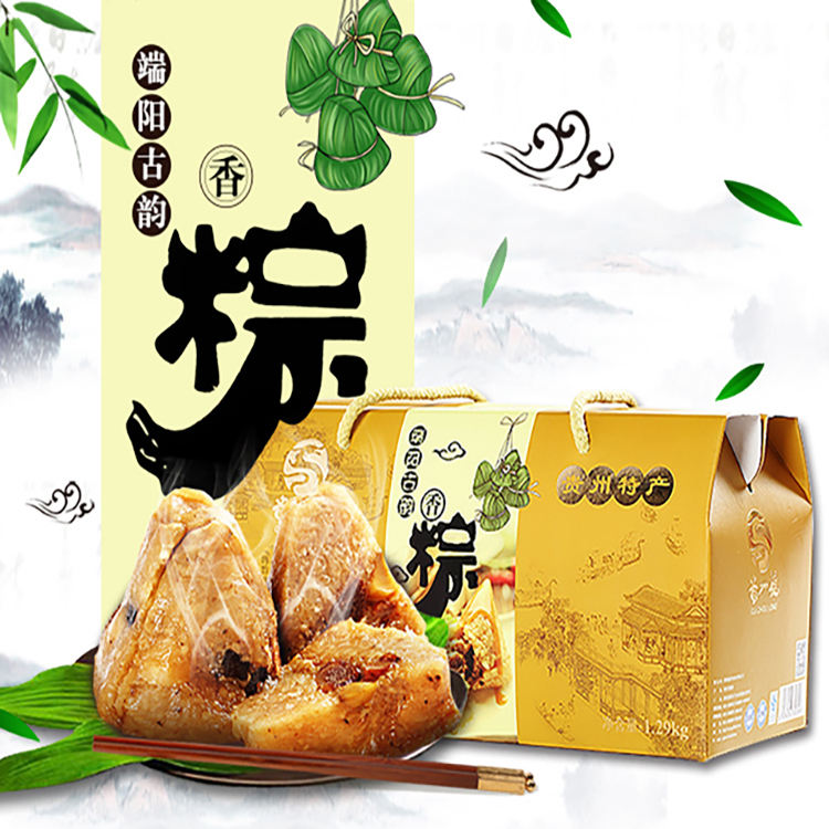 Good Healthy 100g Chinese Food Glutinous Rice Dumpling Zongzi