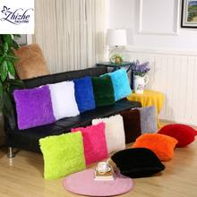 Japanese and Korean faux fur fluffy fleece solid color 43X43cm cushion covers