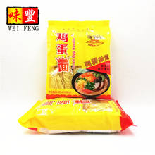 Wholesale Price of Chinese Brands Traditional Naturally Healthy Slim Dried Egg Noodles Wheat Noodle