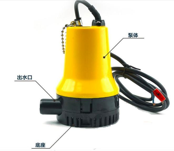 24V DC MINI SUBMERSIBLE Bilge WATER Pump