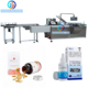 Box Packing Machine Carton Box Packing Machine Shanghai Factory Automatic Tablet Capsule Bottle Carton Box Packing Machine For Pharmaceutical Cosmetic