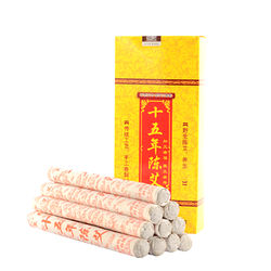 15 Years Moxibustion Roll,Handmade Moxa Rolls With High Qual