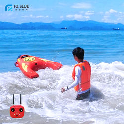 Rescue  Boat automatic Lifesaving Remote Control Buoy Rescue Tube  FZBlue R10