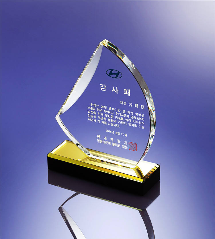Hot Sale Souvenir Gift Crystal Trophy Award Business Competition Graduation Employee Awards
