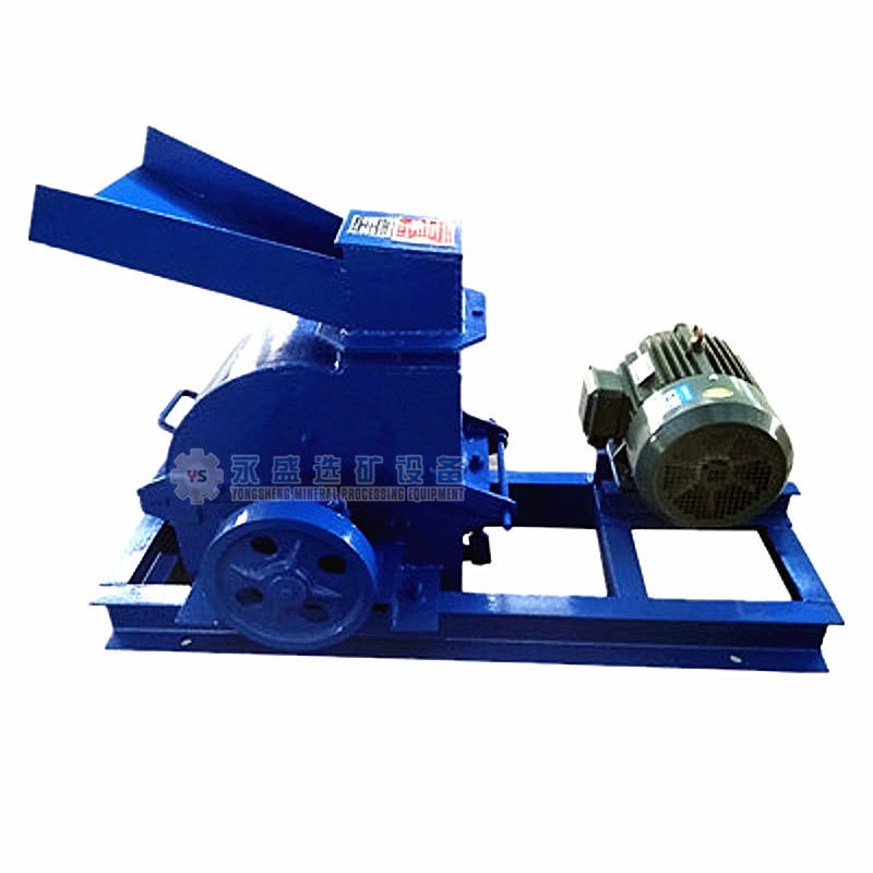 Small scale lab laboratory stone rock hammer crusher hammer mill pulverizer crushing plant equipment machine for sale factory