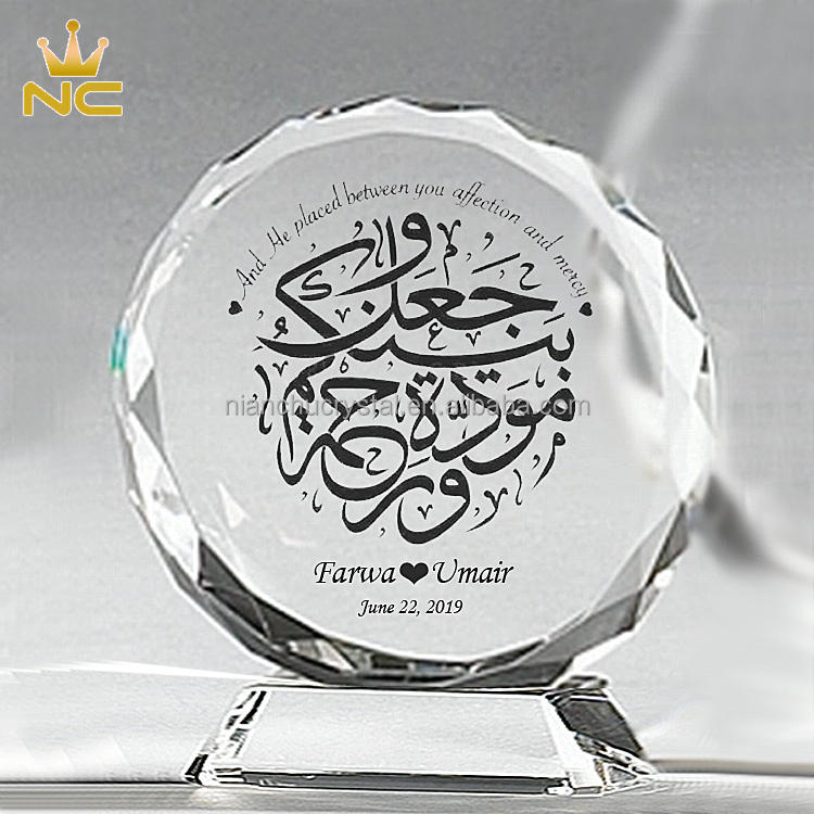 Wholesale Muslim Arab Wedding Gift Standing Round Facets Islamic Crystal Gifts