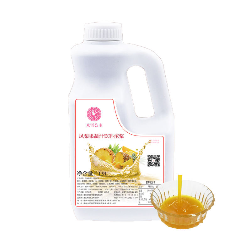 Pineapple Vegetable Concentrate Juice 1.9L Fruit Pulp Various Flavor Fruit Concentrate Juice Exact for Ice Cream Drinks Bread