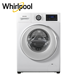 Inverter moter fully automatic front loading washer commercial washing machine