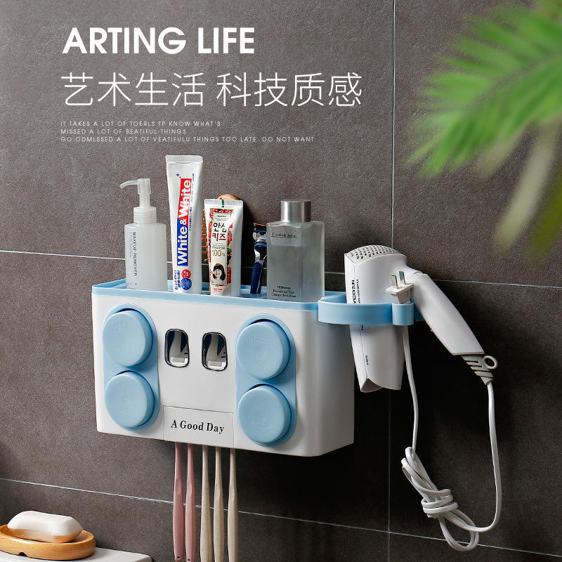 Bathroom punch free installation automatic toothpaste pump dispenser with 5pcs Toothbrush Holder