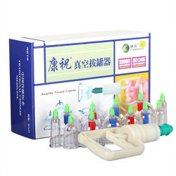 12 cups set Chinese medical body massage vacuum cupping