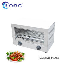 Popular Fast Heating Commercial Pizza Cooking Grill Salamander Toaster Oven