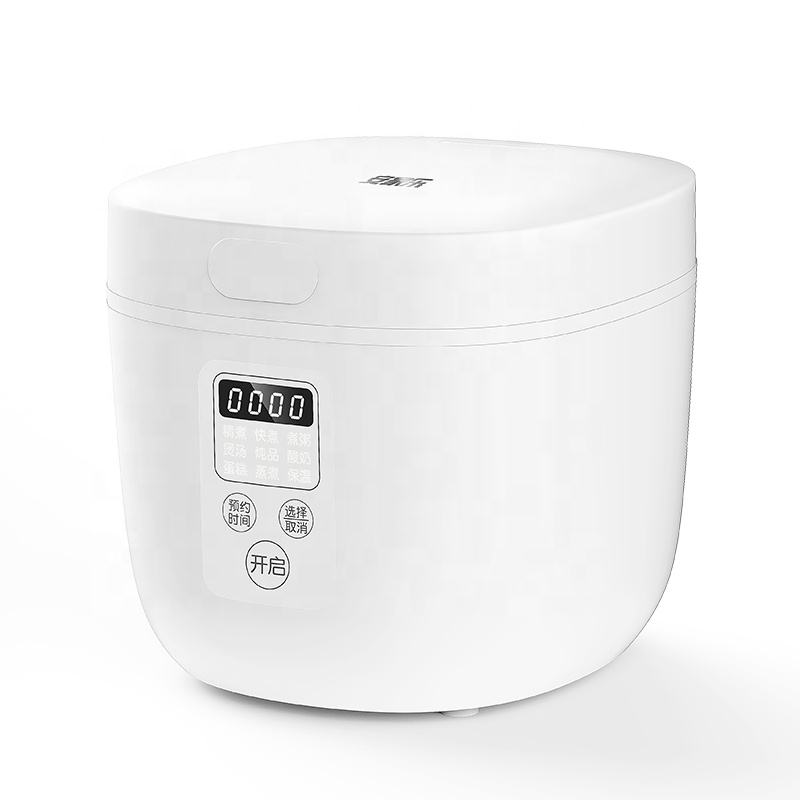 2020 hot sell Electric Ankale mini rice cooker