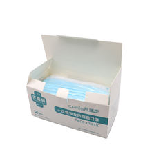 Fashion Anti N95 Activated Carbon Ffp3 Cup Valve Disposable Nonwoven pm2.5 Custom Printed Dust Mask paper box