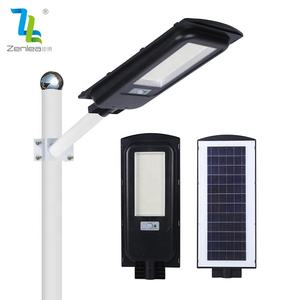 Ultra Bright Outdoor Ip65 waterproof ABS 50w 100w 200w 300w Integrated All In One Led Solar Street Light