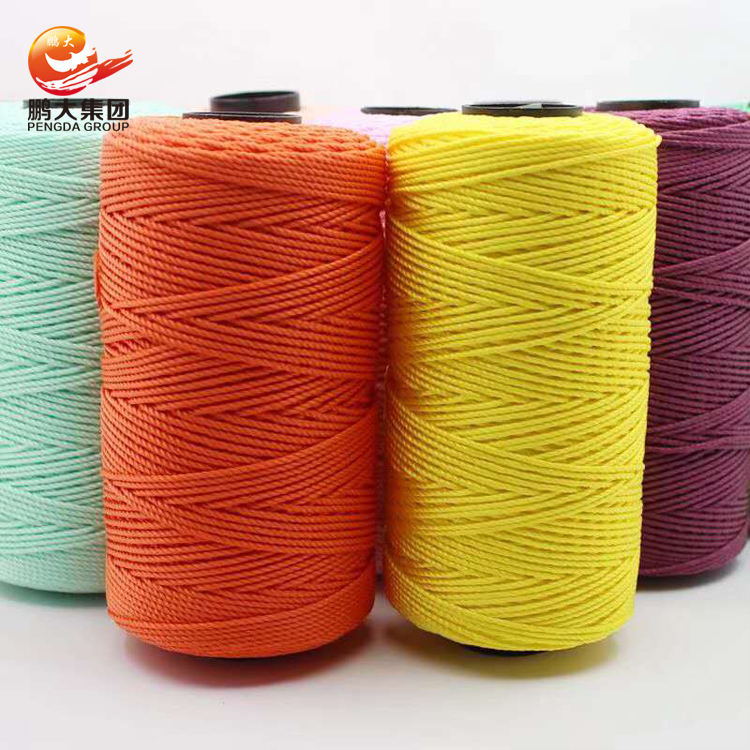 fdy summer texture fibrillated manufacturers polypropylene multifilament twisted recycled pp yarn for croheting