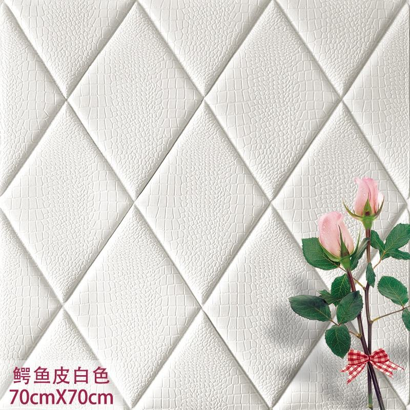 2021 Chinese fantasy home decoration 3d wall paper /Self adhesive wallpaper