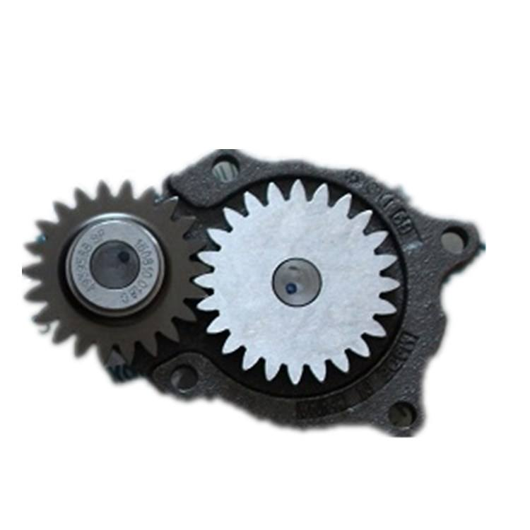 [ Oil Pump ] PC200-8 Excavator Engine 6D107 Oil Pump 6754-51-1100 High-pressure Oil Pump