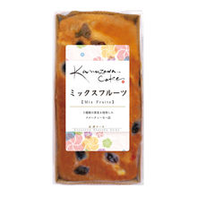 Japanese popular mix fruit pound cake with honey for Afternoon tea time