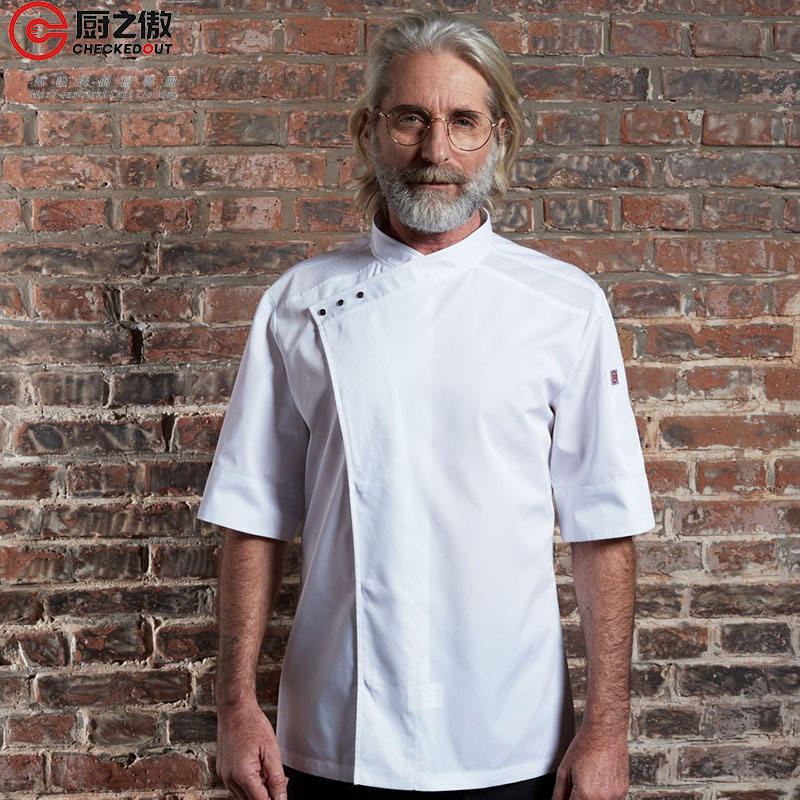 CHECKEDOUT hot sale White & Black Colour Chefs Jacket for hotel and restaurants