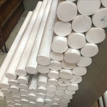 Engineering plastic 1 meter  white PTFE rods/sticks